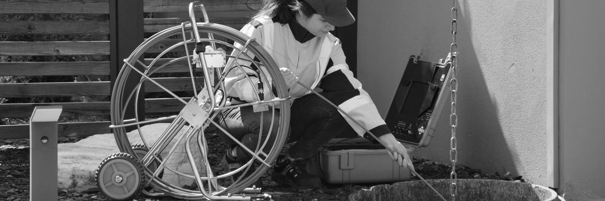 Caméra d'inspection Tubicam® XL 360